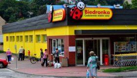 Газетки и акции в Бедронке (Польша)