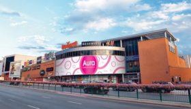 Магазины и торговые центры Ольштына