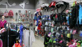 Спортивные магазины Белостока