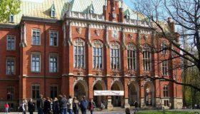 Ягеллонский университет в Кракове (Польша)