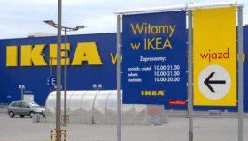 Магазин Икеа в Гданьске