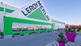 Leroy Merlin в Белостоке – магазины для ремонта