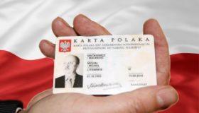 Можно ли купить карту поляка, если нет польских корней
