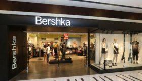 Магазины Bershka в Польше