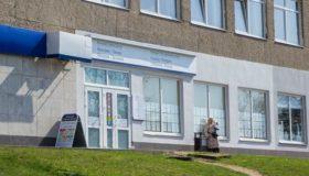 Польский визовый центр в Гродно (Горького, 89)
