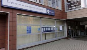 Польский визовый центр в Калининграде: оформление и проверка готовности визы