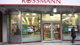 Магазины Россман: выгодные покупки
