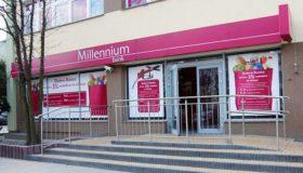 Millennium Bank Polska: информация о работе