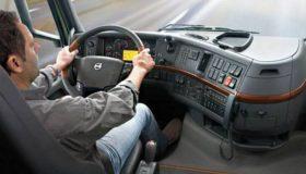 Работа водителем в Польше: дальнобойщиком, легкового авто категории В, автобуса