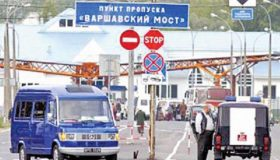Погранпереход Варшавский Мост: онлайн камера
