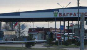 Камера онлайн на границе с Польшей (Багратионовск)