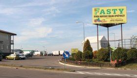 Оптовый рынок Fasty в Белостоке