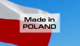 Известные бренды одежды и обуви в Польше: список