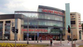 Балтийская Галерея в Гданьске