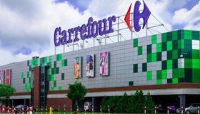 Магазины Carrefour в Польше: выгодные предложения