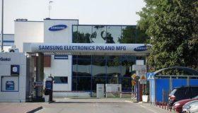 Завод Samsung в Польше: что надо знать о работе на нем
