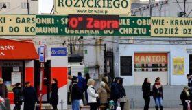 Рынки в Варшаве: полный обзор