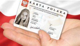 Какие документы нужны для получения карты поляка