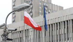 Польское посольство в Москве