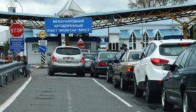 Варшавский мост: как забронировать электронную очередь