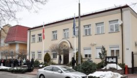 Генеральное консульство Польши в Бресте: информация для заявителей
