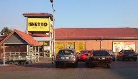 Магазины в Бранево: что где купить