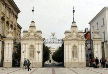 Варшавский государственный университет
