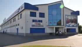 Helios Biala Podlaska: работа магазина