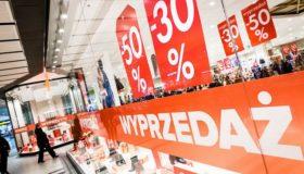 Скидки и распродажи в Польше на Рождество и Новый Год