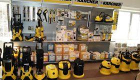 Где в Польше купить Karcher: магазины, доставка