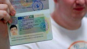 Польская бесплатная виза: когда дается и что надо для получения