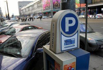 Паркинги в Варшаве: как работают, где припарковаться, парковки в аэропортах