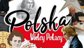 Выдающиеся личности Польши: знаменитые поляки